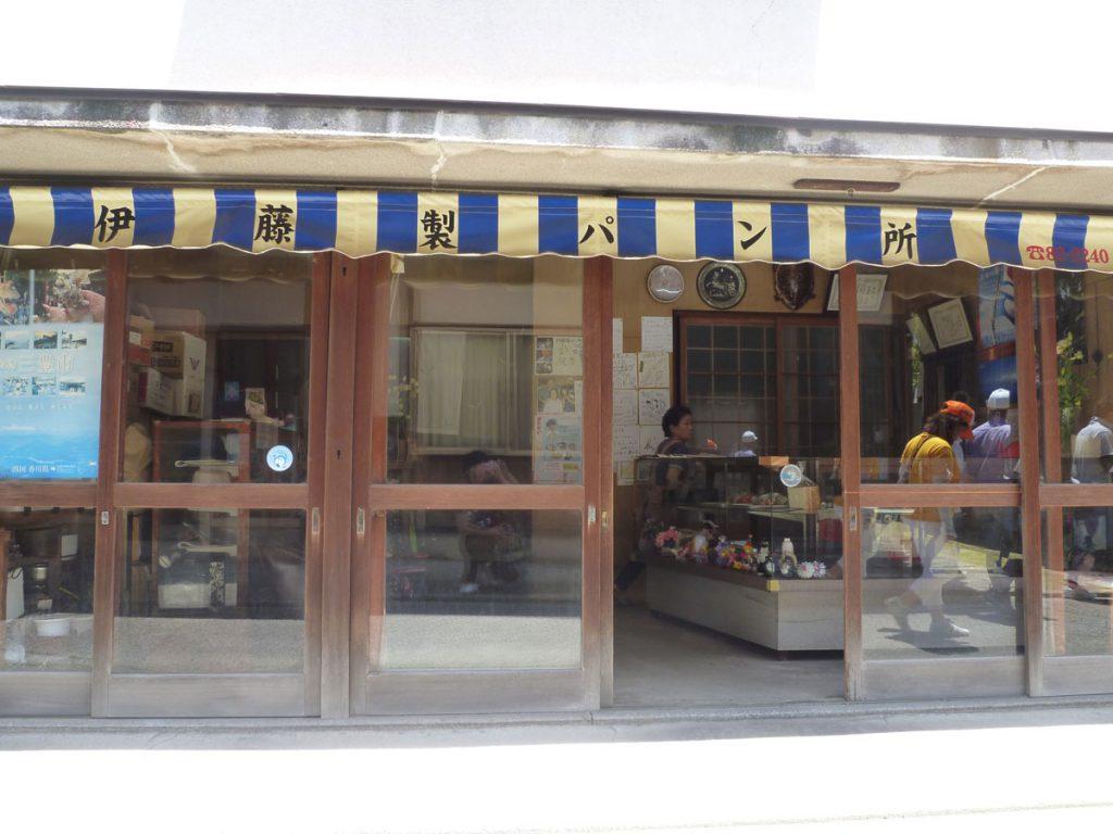 伊藤製パンの写真